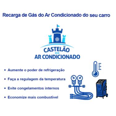 Castelão do Ar, banner recarga, transparente, 500X500 px